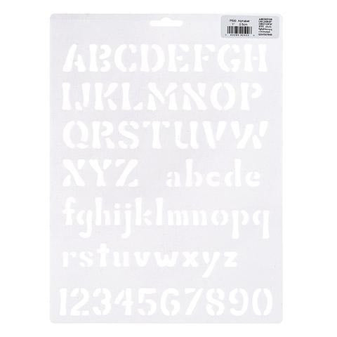 Darice® - Quilting Creations Painting Stencils: 1 inch Letters Set