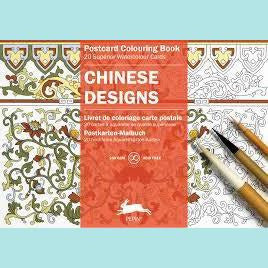 Chinese Designs : Postcard Colouring Book