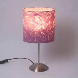 Tall Stem Table Lamp Base with Oval Lamp Shade P68 (20cm wide x 20cm high x 13cm deep)