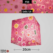 Square Lamp Shade - P38 - Batik Multi Flower on Purple, 20cm(w) x 20cm(h) x 20cm(d) - Imbue Lighting
