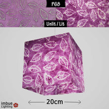 Square Lamp Shade - P68 - Batik Leaf on Purple, 20cm(w) x 20cm(h) x 20cm(d) - Imbue Lighting