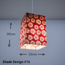 Square Lamp Shade - P76 - Batik Star Flower Red, 20cm(w) x 30cm(h) x 20cm(d) - Imbue Lighting
