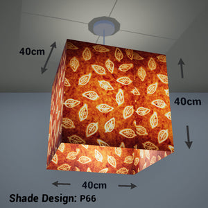 Square Lamp Shade - P66 - Batik Leaf on Camel, 40cm(w) x 40cm(h) x 40cm(d) - Imbue Lighting