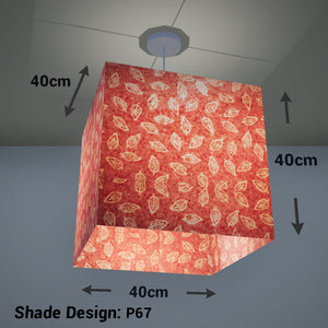Square Lamp Shade - P67 - Batik Leaf on Pink, 40cm(w) x 40cm(h) x 40cm(d) - Imbue Lighting