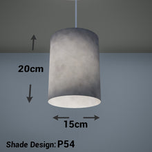 Drum Lamp Shade - P54 - Natural Lokta, 15cm(d) x 20cm(h)