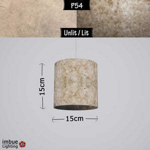 Drum Lamp Shade - P54 - Natural Lokta, 15cm(d) x 15cm(h) - Imbue Lighting