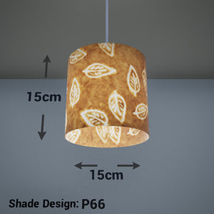 Drum Lamp Shade - P66 - Batik Leaf on Camel, 15cm(d) x 15cm(h) - Imbue Lighting