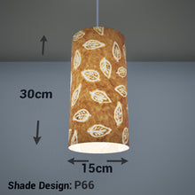 Drum Lamp Shade - P66 - Batik Leaf on Camel, 15cm(d) x 30cm(h) - Imbue Lighting