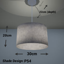 Oval Lamp Shade - P54 - Natural Lokta, 30cm(w) x 20cm(h) x 22cm(d)