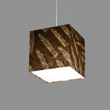 Square Lamp Shade - P26 - Resistance Dyed Brown Fern, 20cm(w) x 20cm(h) x 20cm(d)