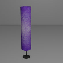 Drum Floor Lamp - P64 - Purple Lokta, 22cm(d) x 114cm(h)
