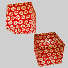 Square Lamp Shade - P76 - Batik Star Flower Red, 30cm(w) x 30cm(h) x 30cm(d)