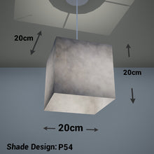 Square Lamp Shade - P54 - Natural Lokta, 20cm(w) x 20cm(h) x 20cm(d)