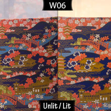 Conical Lamp Shade W06 - Kyoto, 23cm(top) x 35cm(bottom) x 31cm(height)
