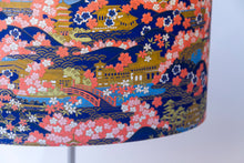 Rectangle Lamp Shade - W06 ~ Kyoto, 30cm(w) x 30cm(h) x 15cm(d)