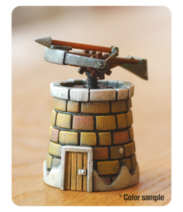 Arrow Tower Miniature