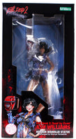 Kotobukiya Ash Williams Evil Dead2: Dead by Dawn Horror Bishoujo Statue SV220