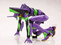 Evangelion Evangelion Test Type - 01 1/400 Scale Model Kit