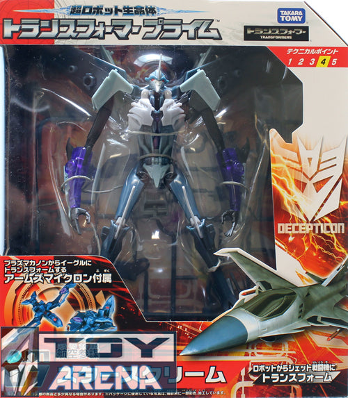 Transformers Prime AM-07 Starscream and Arms Micron