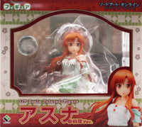 Broccoli 1/7th Scale Sword Art Online Asuna: Cooking Ver.  Figure