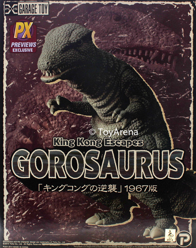 X-Plus Toho Series 1967 Gorosaurus King Kong Escapes 12 Inch Vinyl Figure