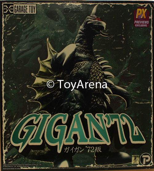 "X-Plus Toho Series Gigan 12"" Vinyl Figure"