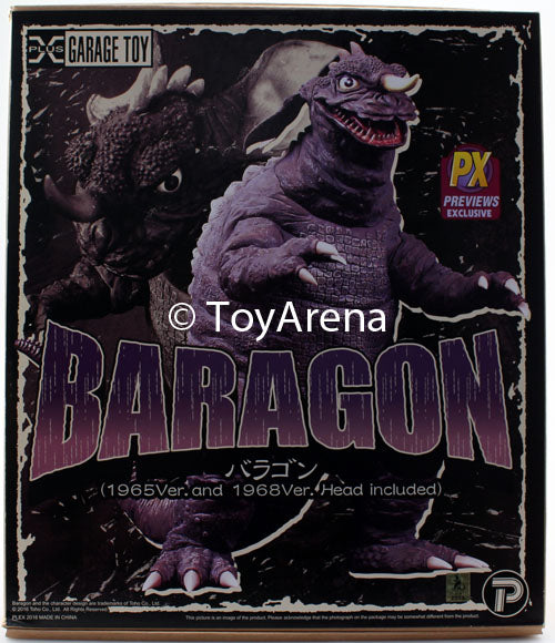 X-Plus Toho Series 1965 and 1968 Baragon Frankenstein Conquers the World! 12 Inch Vinyl Figure
