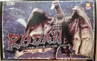 X-Plus Toho Series 1964 Rodan 12 Inch Vinyl Figure PX Exclusive