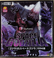 X-Plus Toho Series 1994 Space Godzilla Godzilla vs. SpaceGodzilla 12 Inch Vinyl Figure