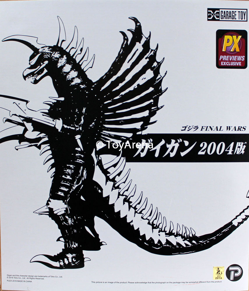 X-Plus Toho Series 2004 Gigan Godzilla Final Wars 12 Inch Vinyl Figure PX Exclusive