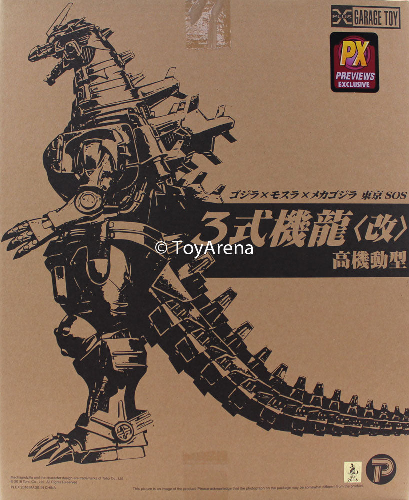 X-Plus Toho Series 2003 Mechagodzilla 12 Inch Vinyl Figure PX Exclusive