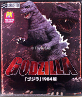 X-Plus Toho Series 1984 Godzilla The Return of Godzilla 12 Inch Vinyl Figure