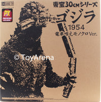 X-Plus Toho Series Godzilla 1954 Godzilla (Train in the Mouth Ver.) Vinyl Figure