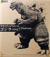 X-Plus Toho Series 1962 Godzilla Godzilla Vs King Kong Gigantic Series Figure