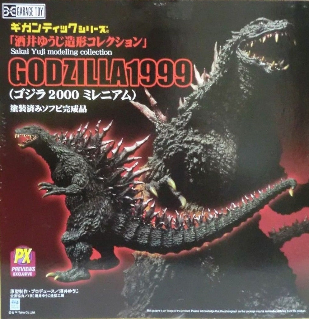 X-Plus Toho Series 1999 Godzilla (Godzilla 2000: Millennium) Yuji Sakai Modeling Collection Vinyl Figure