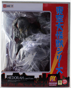 X-Plus Toho Series Hedorah Landing Version 1971 Godzilla vs. The Smog Monster 8 Inch Vinyl Figure