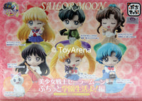 Petit Chara! Land Figures Sailor Moon PS Vol 3 Limited Trading Figures Box Set