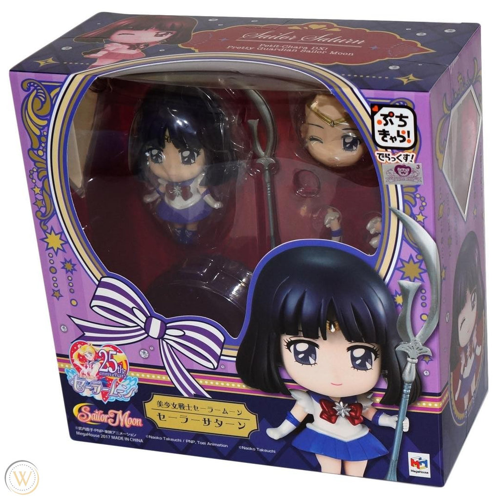 Petit Chara! Sailor Moon Deluxe Mini Figure Sailor Saturn Figure 1