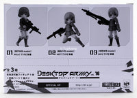 Desktop Army Vol 16 Little Armory Series Trading Figures Box Set of 3
