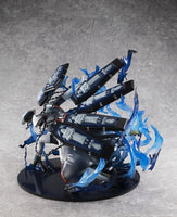 Megahouse Game Characters Collection DX: Persona 5 Thanatos PVC Statue 3