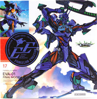 Kaiyodo Revoltech Evangelion Anima #17 Eva-01 Final Model Action Figure