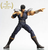 Kaiyodo Legacy of Revoltech LR-001 Fist of The North Star: Kenshiro Action Figure 2