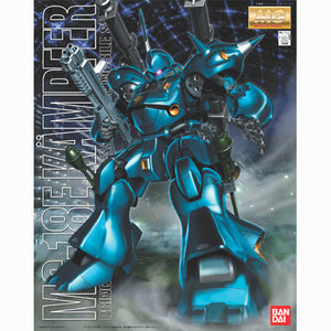 Gundam 1/100 MG 0080 War in the Pocket MS-18E Kampfer Model Kit 1