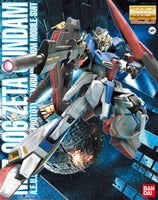 Gundam 1/100 MG Zeta Gundam Z Gundam 2.0 MSZ-006 Model Kit 1