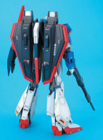 Gundam 1/100 MG Zeta Gundam Z Gundam 2.0 MSZ-006 Model Kit 3