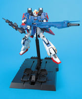 Gundam 1/100 MG Zeta Gundam Z Gundam 2.0 MSZ-006 Model Kit 4