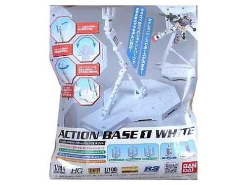 Gundam Action Base 1 White Stand Model Kit