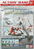 Gundam Action Base 2 Gray Stand Model Kit
