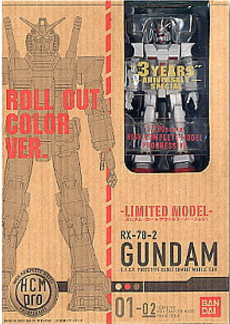 Gundam 01-02 1/200 RX-78-2 HCM-PRO Roll Out Color Ver.
