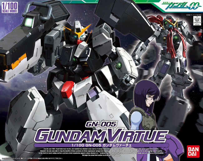 Gundam 00 1/100 #04 NG-005 Gundam Virtue Mobile Suit Model Kit